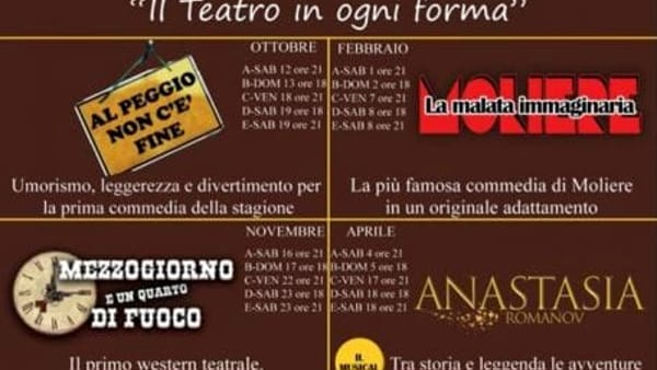 Abbonamenti stagione teatrale Sala De Curtis - 'Il teatro in ogni forma'